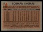 1983 Topps #10  Gorman Thomas  Back Thumbnail