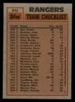 1983 Topps #412  Rangers Leaders  -  Buddy Bell / Charlie Hough Back Thumbnail