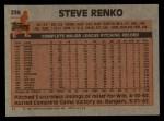 1983 Topps #236   Steve Renko Back Thumbnail