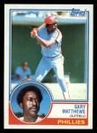 1983 Topps #780  Gary Matthews  Front Thumbnail