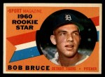 1960 Topps #118  Rookies  -  Bob Bruce Front Thumbnail