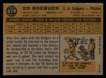 1960 Topps #519  Ed Roebuck  Back Thumbnail