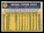 1970 Topps #715   Mickey Lolich Back Thumbnail