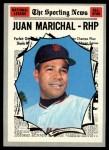 1970 Topps #466  All-Star  -  Juan Marichal Front Thumbnail