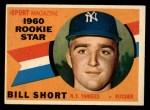 1960 Topps #142  Rookies  -  Bill Short Front Thumbnail