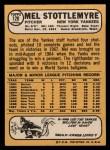 1968 Topps #120   Mel Stottlemyre Back Thumbnail