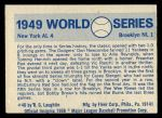 1970 Fleer World Series #46  1949 Yankees vs. Dodgers    -  Allie Reynolds  / Preacher Roe Back Thumbnail