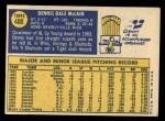 1970 Topps #400   Denny McLain Back Thumbnail