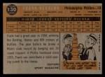 1960 Topps #130  Rookies  -  Frank Herrera Back Thumbnail