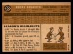 1960 Topps #400  Rocky Colavito  Back Thumbnail