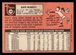 1969 Topps #340   Dave McNally Back Thumbnail