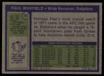 1972 Topps #167  Paul Warfield  Back Thumbnail