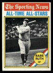 1976 Topps #345  All-Time All-Stars  -  Babe Ruth Front Thumbnail