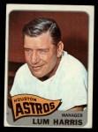 1965 Topps #274   Lum Harris Front Thumbnail
