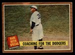 1962 Topps #142 A Coaching for the Dodgers  -  Babe Ruth Front Thumbnail