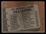1972 Topps #91  NL ERA Leaders    -  Dave Roberts / Tom Seaver / Don Wilson Back Thumbnail