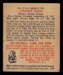 1949 Bowman #47   Johnny Sain Back Thumbnail