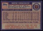 1984 Topps #223  Wayne Krenchicki  Back Thumbnail