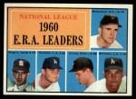 1961 Topps #45  NL ERA Leaders  -  Ernie Broglio / Don Drysdale / Bob Friend / Mike McCormick / Stan Williams Front Thumbnail