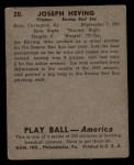 1939 Play Ball #20   Joe Heving Back Thumbnail
