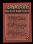 1986 Topps #4   Rose Special: 71-74 Back Thumbnail