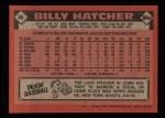 1986 Topps #46  Billy Hatcher  Back Thumbnail