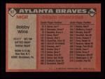 1986 Topps #51  Braves Team Checklist  Back Thumbnail