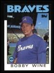1986 Topps #51  Braves Team Checklist  Front Thumbnail