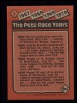 1986 Topps #3  Rose Special: 67-70  Back Thumbnail
