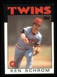 1986 Topps #71  Ken Schrom  Front Thumbnail