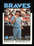 1986 Topps #78  Bruce Benedict  Front Thumbnail