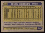 1987 Topps #540   Terry Kennedy Back Thumbnail
