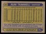 1987 Topps #687   Alan Trammell Back Thumbnail