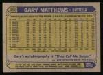 1987 Topps #390  Gary Matthews  Back Thumbnail