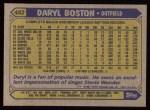 1987 Topps #482  Daryl Boston  Back Thumbnail