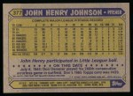 1987 Topps #377   John Henry Johnson Back Thumbnail