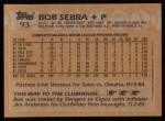 1988 Topps #93  Bob Sebra  Back Thumbnail