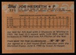 1988 Topps #371   Joe Hesketh Back Thumbnail
