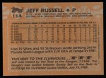1988 Topps #114  Jeff Russell  Back Thumbnail