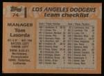 1988 Topps #74   Tommy Lasorda Back Thumbnail