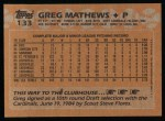 1988 Topps #133   Greg Mathews Back Thumbnail