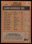 1988 Topps #390  All-Star  -  George Bell Back Thumbnail