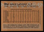 1988 Topps #334  Dave LaPoint  Back Thumbnail