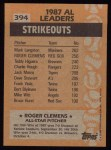 1988 Topps #394  All-Star  -  Roger Clemens Back Thumbnail