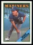 1988 Topps #32  Mike Morgan  Front Thumbnail