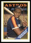 1988 Topps #368   Gerald Young Front Thumbnail