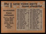 1988 Topps #164  Davey Johnson  Back Thumbnail