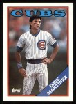 1988 Topps #439   Dave Martinez Front Thumbnail