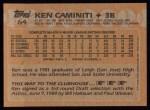 1988 Topps #64  Ken Caminiti  Back Thumbnail