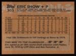 1988 Topps #303   Eric Show Back Thumbnail